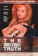 Невероятная правда (1989)