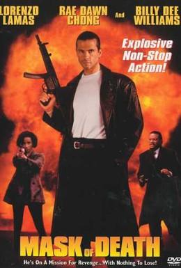 Постер фильма Маска смерти (1996)