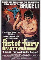 Кулак ярости 2 (1977)