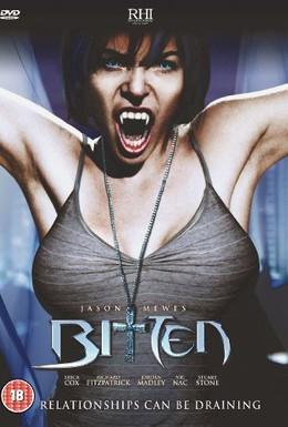 Постер фильма Укушенный (2008)