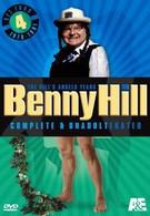 Шоу Бенни Хилла (1983)