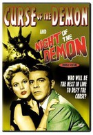 Ночь демона (1957)