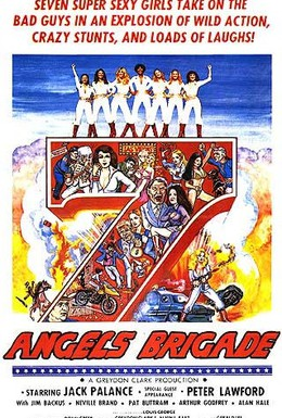 Постер фильма Семеро с небес (1979)