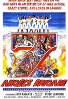 Семеро с небес (1979)