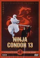 Ниндзя-стервятник (1987)