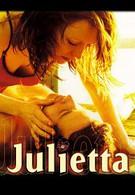 Джульетта (2001)