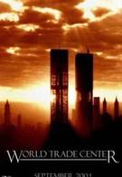 11 сентября: Звонки из башен (2009)
