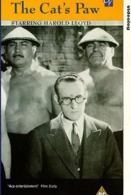 Постер фильма Кошачья лапа (1934)