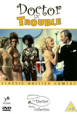 Постер фильма Доктор в ловушке (1970)