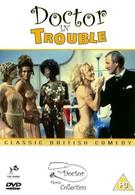 Доктор в ловушке (1970)