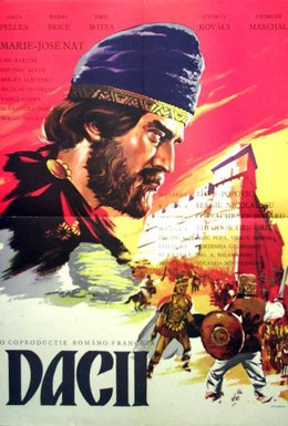 Постер фильма Даки (1966)