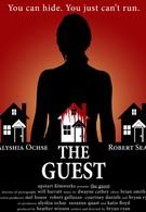 Незваный гость (2010)