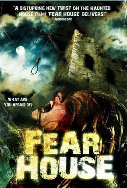 Постер фильма Дом страха (2008)