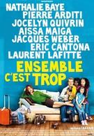 Вместе – это слишком (2010)