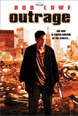 Постер фильма Гнев и ярость (1998)