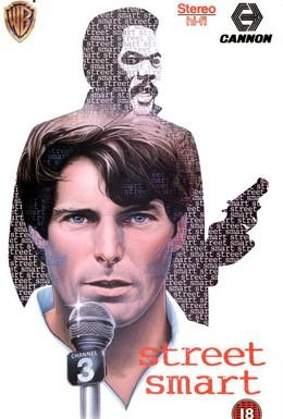 Постер фильма Уличный парень (1987)