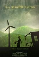 Фермер ветряной мельницы (2010)