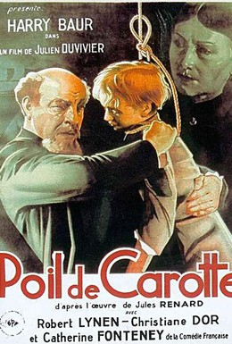Постер фильма Рыжик (1932)