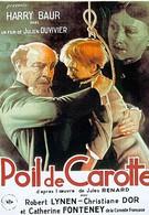 Рыжик (1932)
