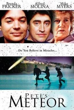 Постер фильма Метеор Питера (1998)