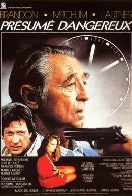 Постер фильма Считающийся опасным (1990)
