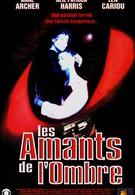 Человек на чердаке (1995)