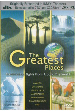 Постер фильма Самые чудесные места (1998)