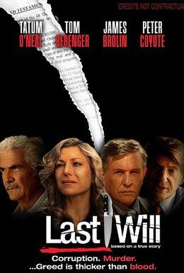 Постер фильма Последняя воля (2011)