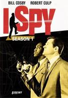 Я – шпион (1965)
