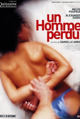 Постер фильма Потерянный (2007)