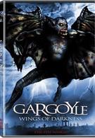 Гаргульи (2004)