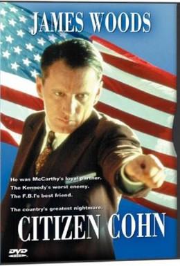 Постер фильма Гражданин Кон (1992)