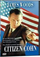 Гражданин Кон (1992)
