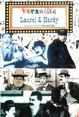 Постер фильма Незнакомец (1918)