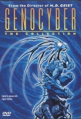 Постер фильма Дженосайвер (1994)