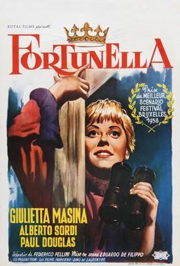 Постер фильма Фортунелла (1958)