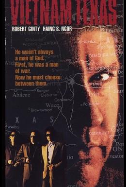 Постер фильма Вьетнам, Техас (1990)