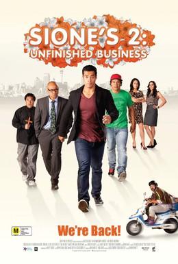 Постер фильма Сиона 2: Незаконченное дело (2012)