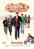 Сиона 2: Незаконченное дело (2012)