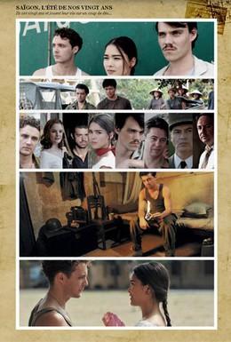 Постер фильма Сайгон, когда нам было 20 лет (2011)