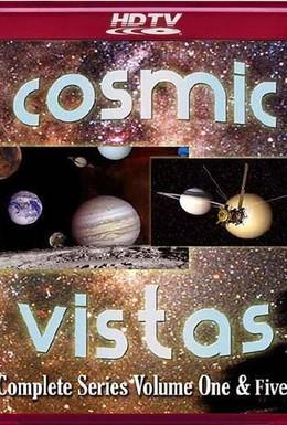 Постер фильма Космические горизонты (2009)