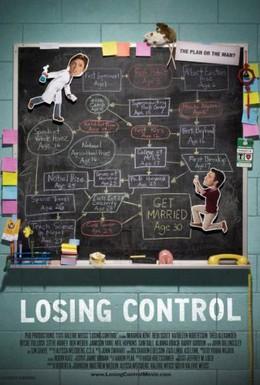 Постер фильма Доказательство любви (2011)