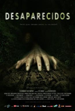 Постер фильма Без вести пропавшие (2011)