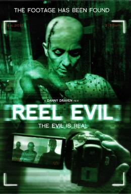 Постер фильма Катушка зла (2012)