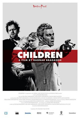 Постер фильма Дети (2006)