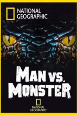Постер фильма Человек против монстра (2011)