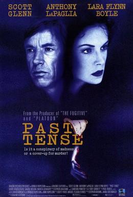 Постер фильма Прошедшее время (1994)
