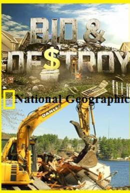 Постер фильма National Geographic: Делай ставки и взрывай (2012)