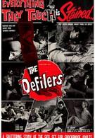 Осквернители (1965)