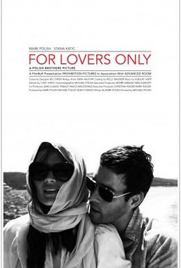 Постер фильма Только для влюбленных (2011)